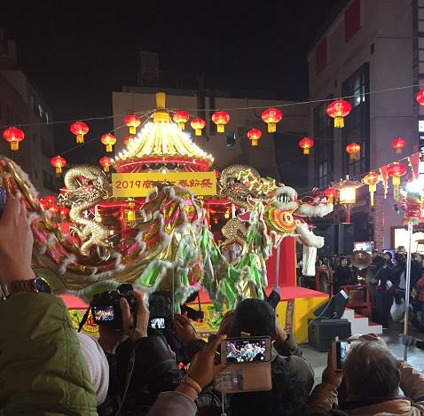 南京町春節祭